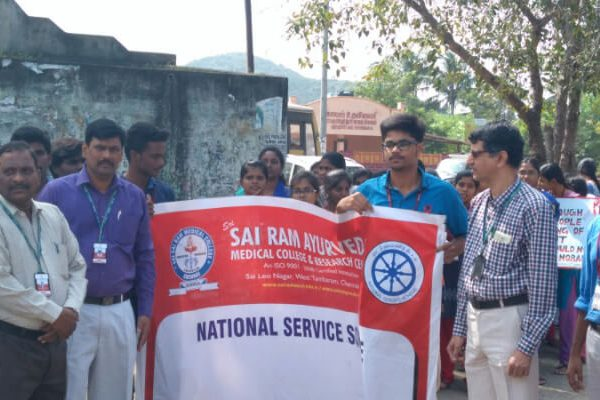Free Medical Camp and AIDS Awareness Rally on 6 12 17 at